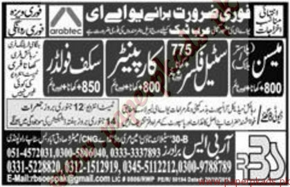 Mason, Steel Fixers, Carpainters and Skaffolders Jobs in UAE - Express Jobs ads 01 January 2017