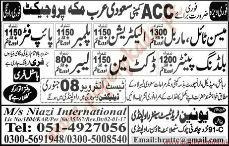 Mason Tail Electricians Plumbers Pipe Fitters Building Painters Jobs in Saudi Arabia