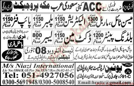 Mason Tail, Electricians, Plumbers, Pipe Fitters, Labours Jobs in Saudi Arabia - Express Jobs ads 05 January 2017