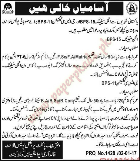 Mechanics and Technicians Jobs - Express Jobs ads 03 January 2017