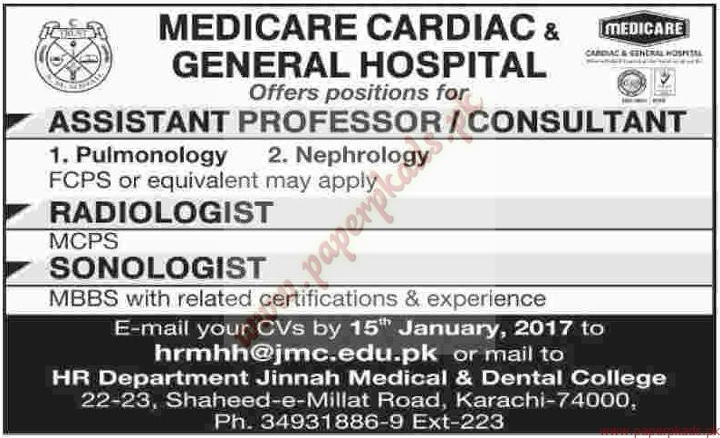 Medicare Cardiac & General Hospital Jobs