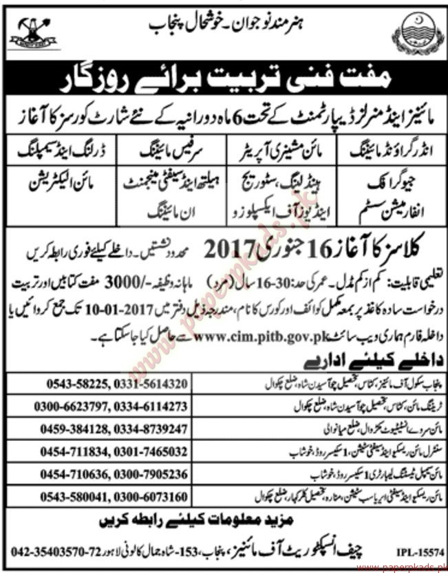 Mines and Minerals Department Jobs - Jang Jobs ads 01 January 2017