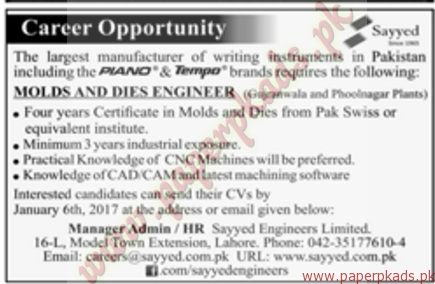Molds and Dies Engineers Jobs - Jang Jobs ads 01 January 2017