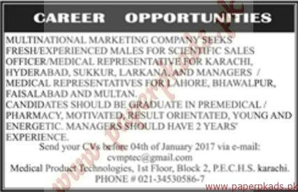 Multinational Marketing Company Jobs - Jang Jobs ads 01 January 2017
