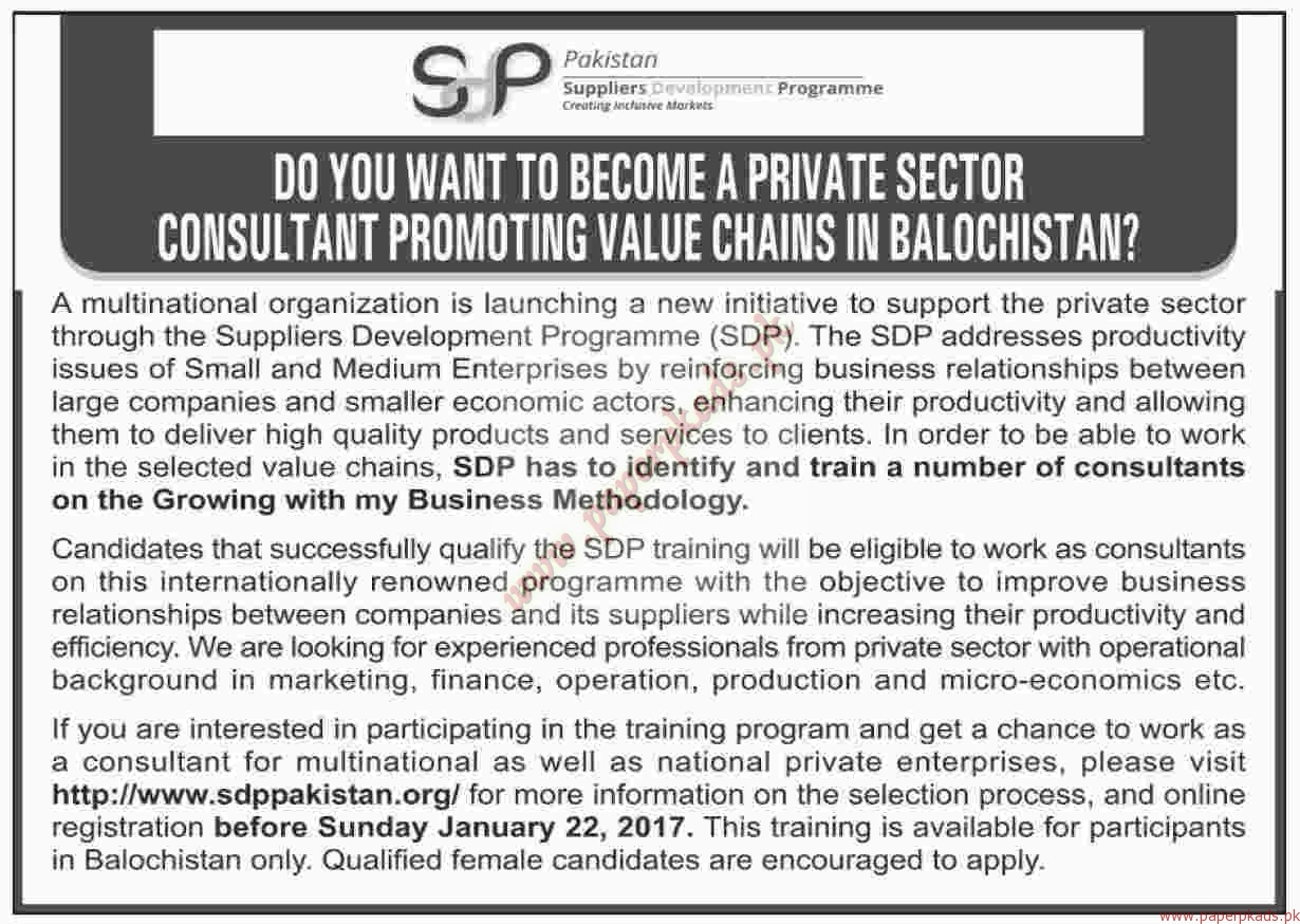 Multinational Organization Jobs - Dawn Jobs ads 01 January 2017