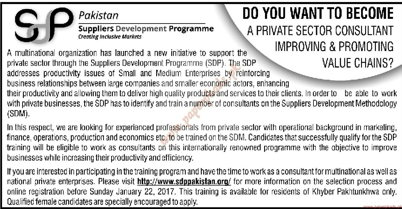 Multinational Organization Jobs - Mashriq Jobs ads 01 January 2017