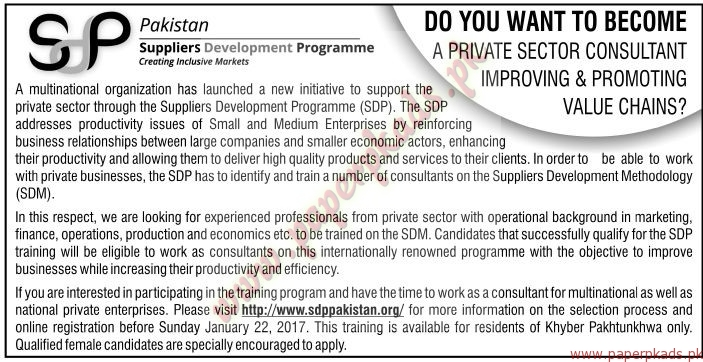 Multinational Organization Jobs - The News Jobs ads 01 January 2017