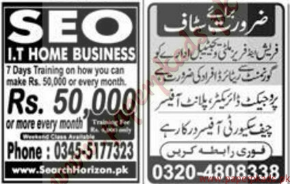 Multiple Jobs - Part 1 - Express Jobs ads 01 January 2017