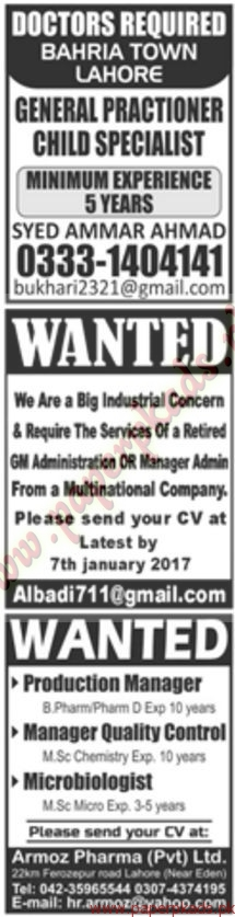 Multiple Jobs - Part 6 - Jang Jobs ads 01 January 2017
