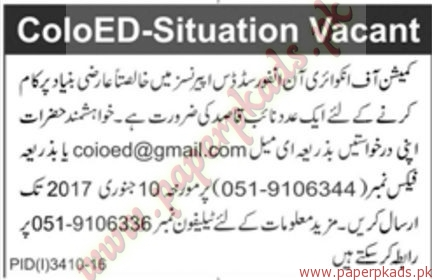 Naib Qasid Required for ColoED