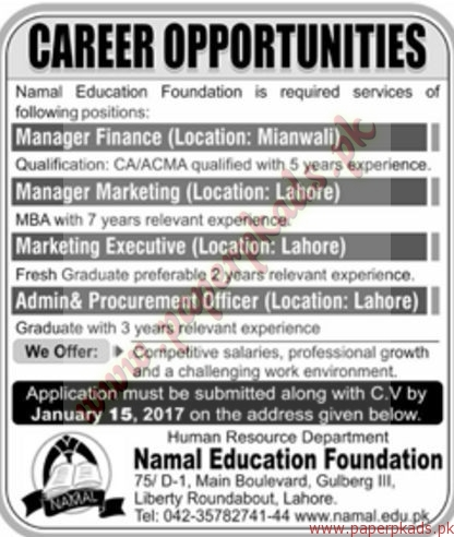 Namal Education Foundation Jobs - Jang Jobs ads 01 January 2017