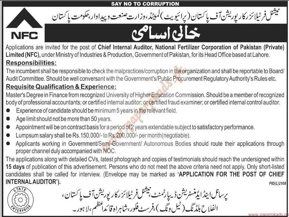National Fertilizer Corporation of Pakistan Private Limited Jobs 1 - Jang Jobs ads 04 January 2017