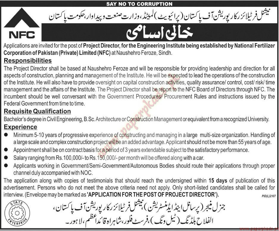 National Fertilizer Corporation of Pakistan Private Limited Jobs 2 - Jang Jobs ads 04 January 2017