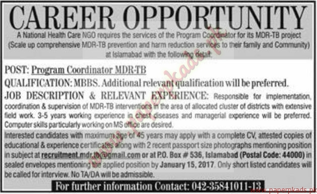 National Health Care NGOs Jobs