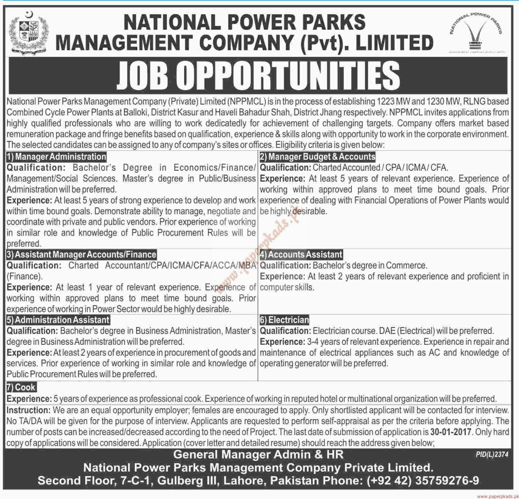 national power parks management company private limited jobs national power parks management company private limited jobs dawn jobs ads 16 2017
