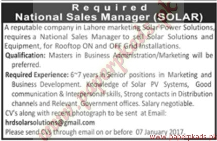 National Sales Managers Jobs - Jang Jobs ads 01 January 2017