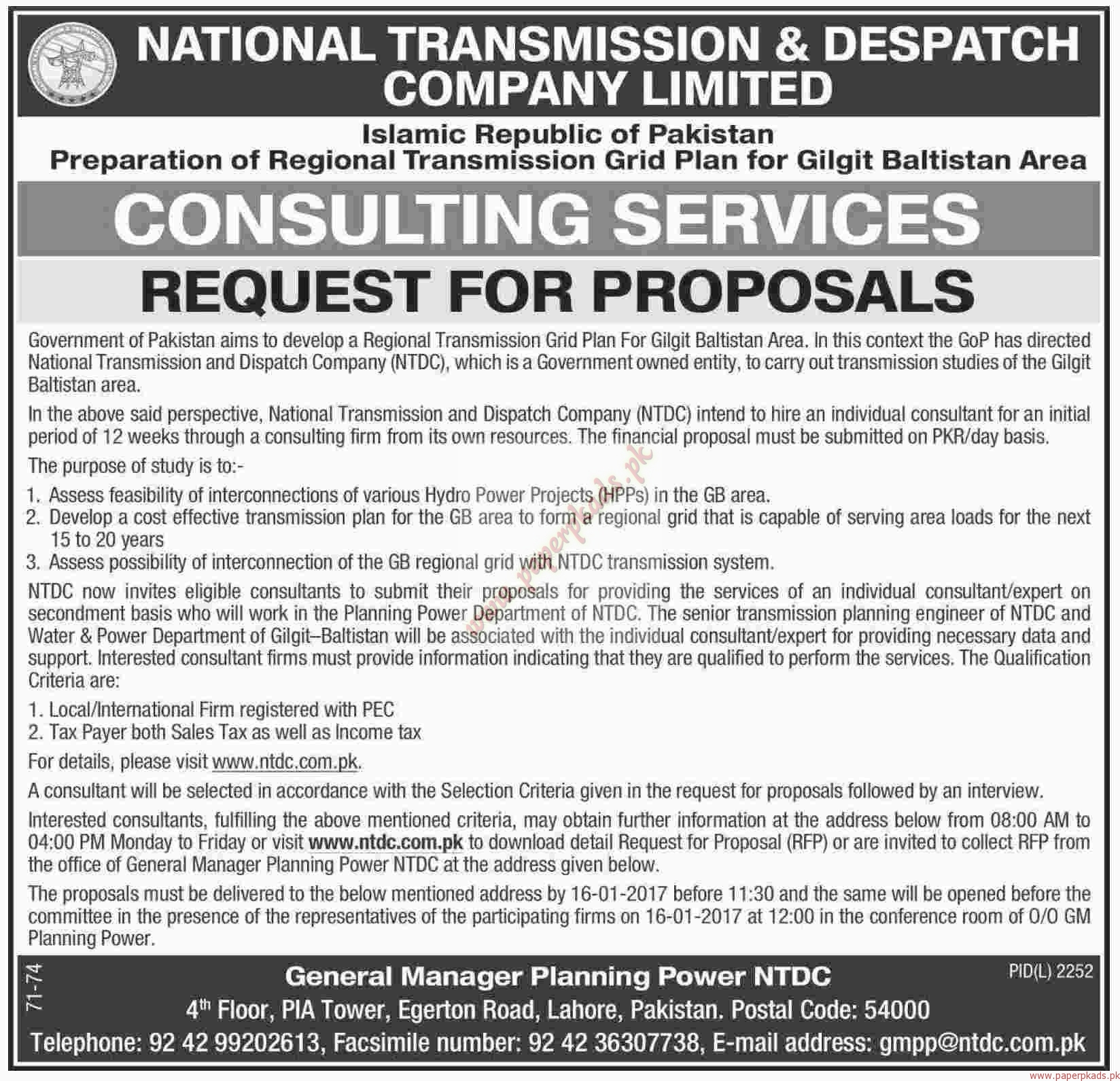 National Transmission and Despatch Company Limited Jobs - Dawn Jobs ads 05 January 2017
