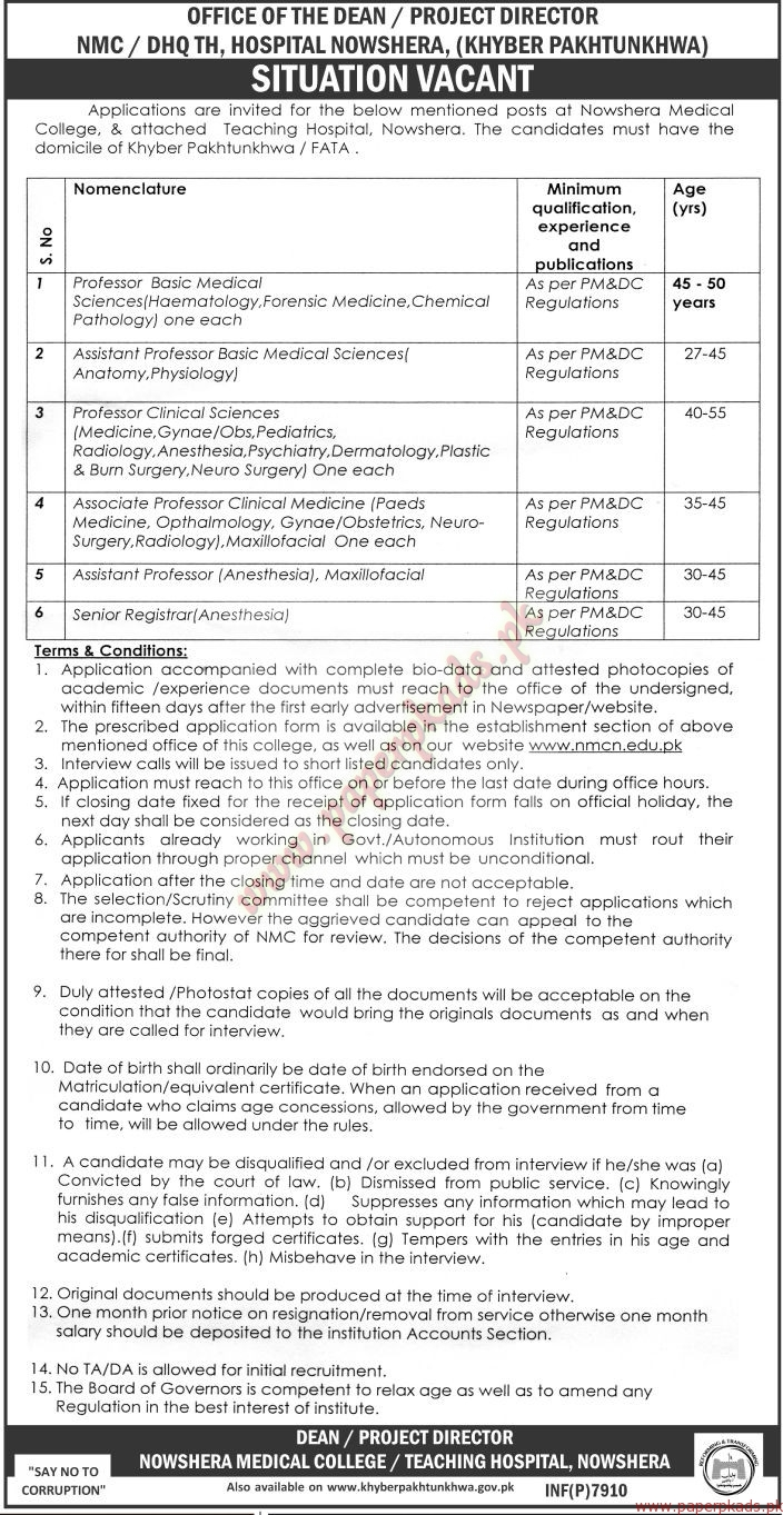 Nowshera Medical College Jobs - The News Jobs ads 01 January 2017