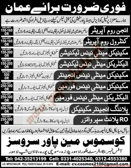 Operators Technicians Engineers Foreman and Other Jobs in Oman