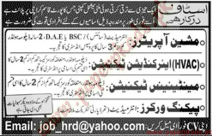 Operators, Technicians, Workers and Other Jobs - Jang Jobs ads 01 January 2017