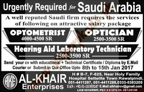 Optometrist Optician & Hearing Aid Laboratory Technicians Jobs in Saudi Arabia