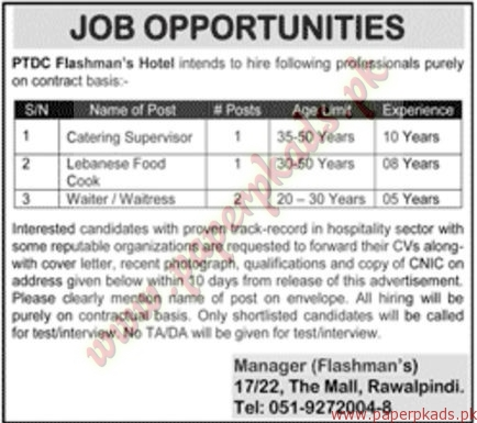 PTDC Flashmans Hotel jobs - Jang Jobs ads 01 January 2017