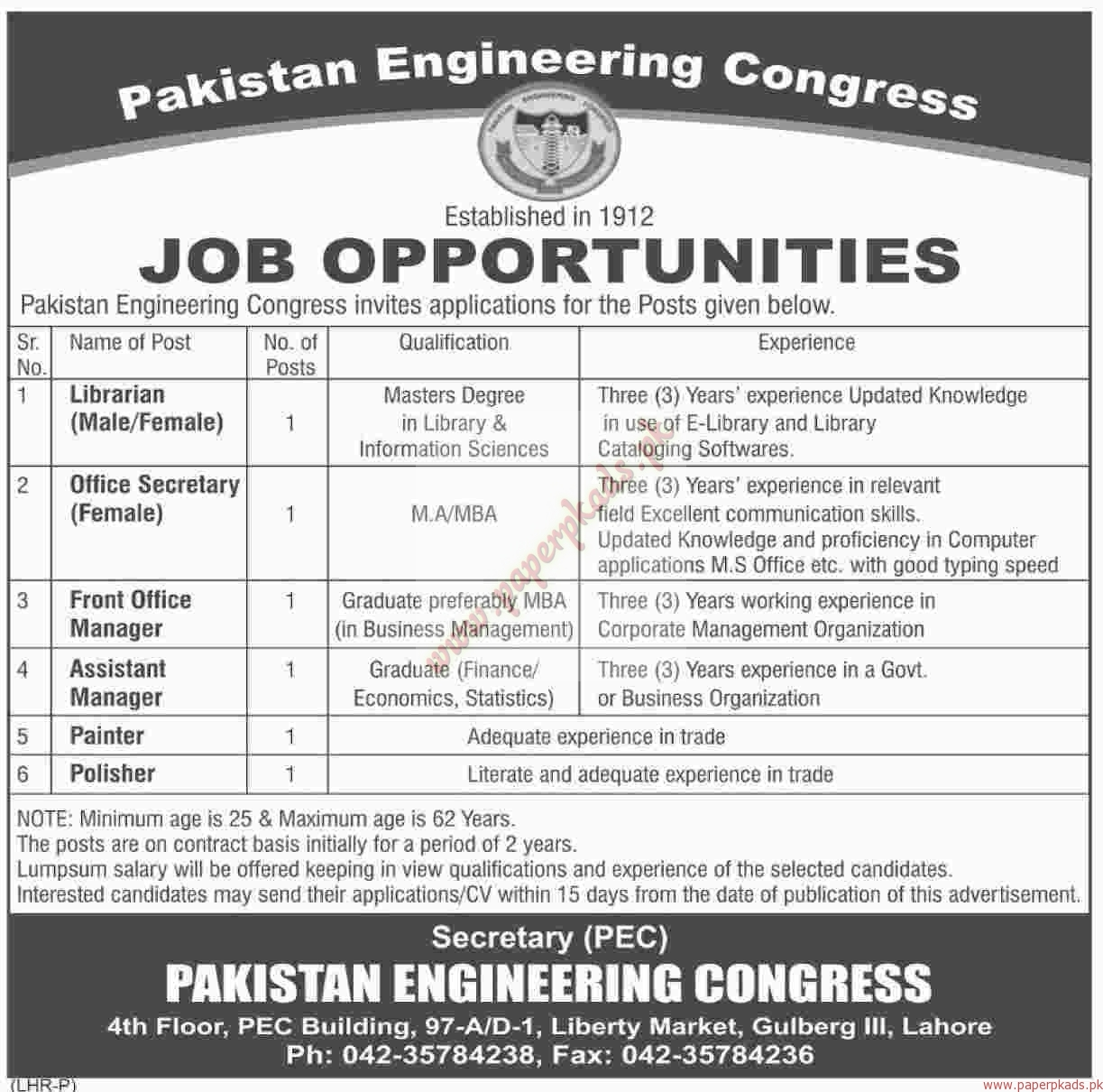 Pakistan Engineering Congress Jobs - Dawn Jobs ads 03 January 2017