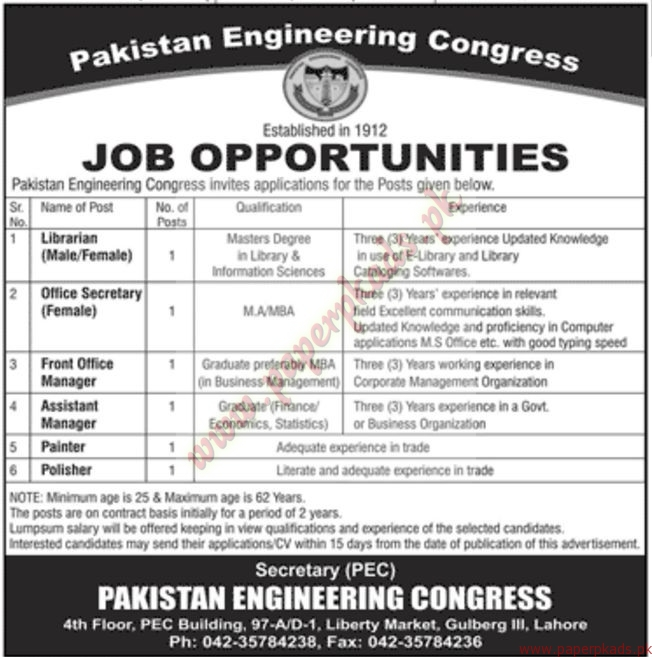 Pakistan Engineering Congress Jobs - Jang Jobs ads 03 January 2017
