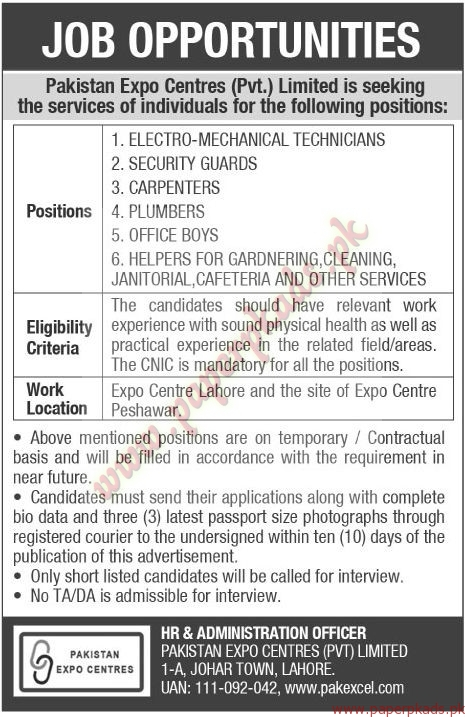Pakistan Expo Centres Private Limited Jobs - The News Jobs ads 03 January 2017