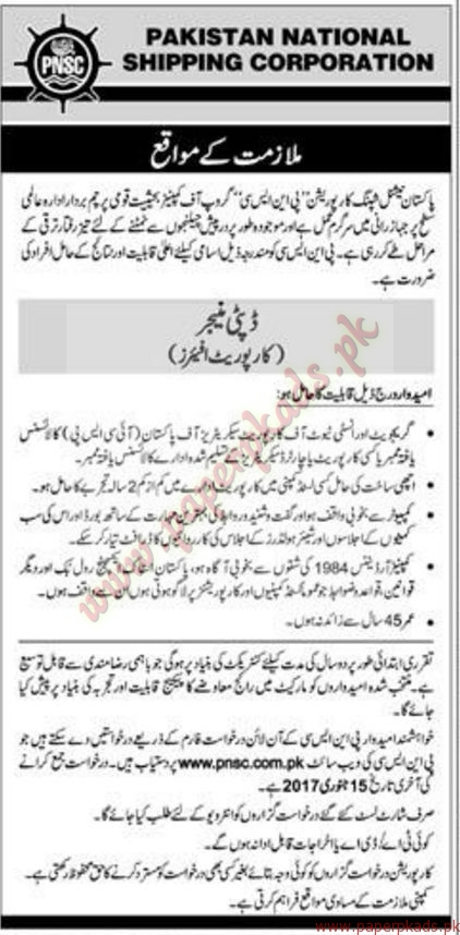 Pakistan National Shipping Corporation Jobs - Express Jobs ads 01 January 2017