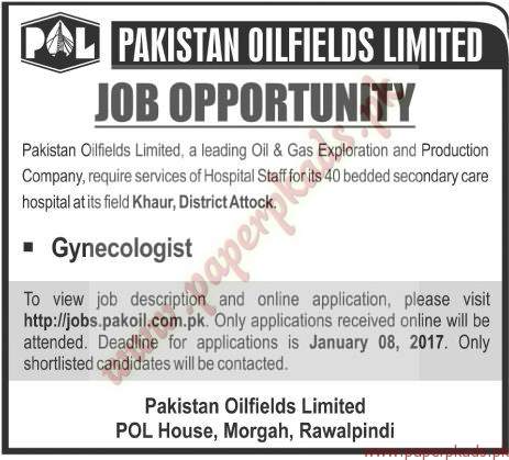 Pakistan Oilfields Limited Jobs - The News Jobs ads 01 January 2017