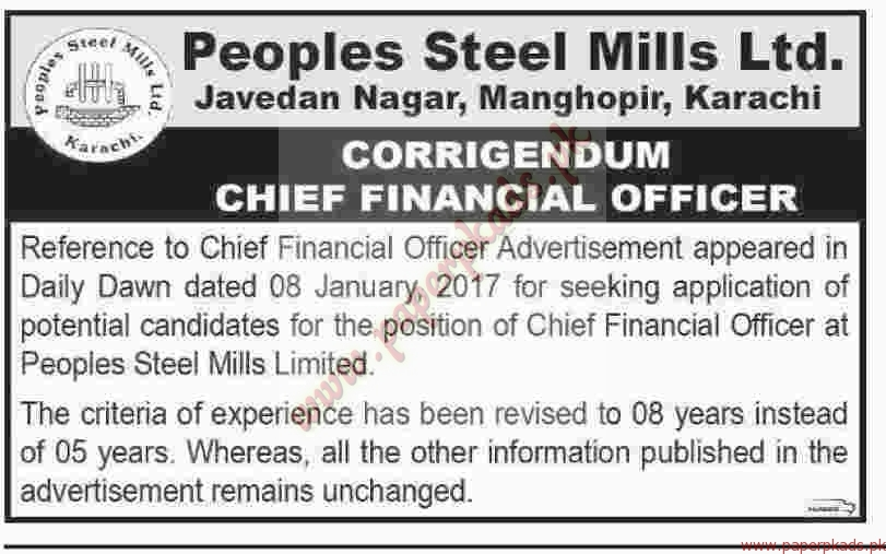 Peoples Steel Mills Ltd Jobs