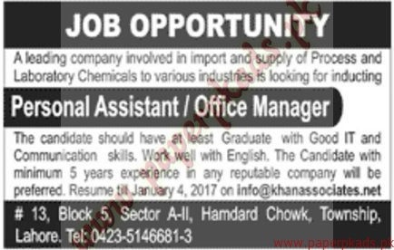 Personal Assistant and Office Managers Jobs - Jang Jobs ads 01 January 2017