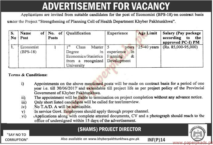 Planning Cell of Health Department Jobs - The News Jobs ads 04 January 2017