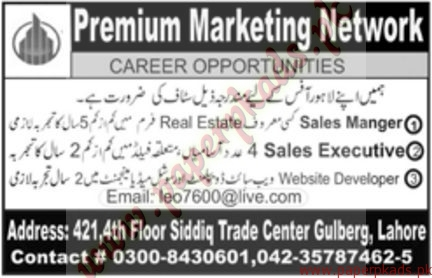 Premium Marketing Network Jobs - Jang Jobs ads 01 January 2017