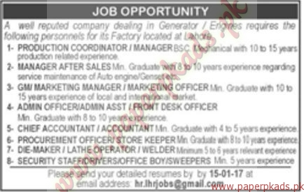 Production Coordinator, Manager, Admin Officer and Other Jobs - Jang Jobs ads 01 January 2017