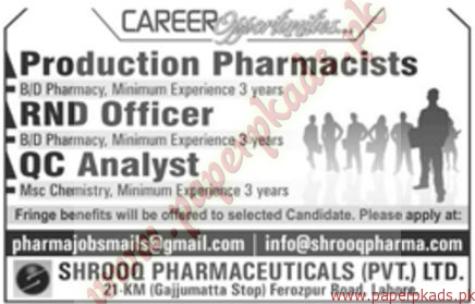 Production Pharmacists, RND Officers, QC Analysts Jobs - Jang Jobs ads 01 January 2017