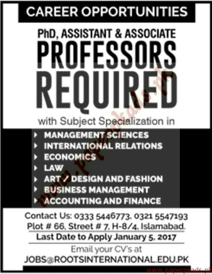 Professors Required - Jang Jobs ads 01 January 2017
