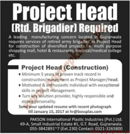 Project Head Required - Jang Jobs ads 01 January 2017