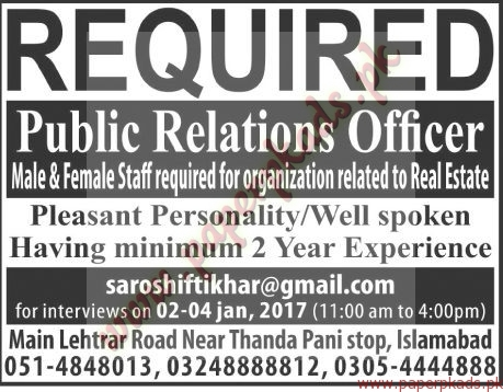 Public Relations Officers Jobs - The News Jobs ads 01 January 2017