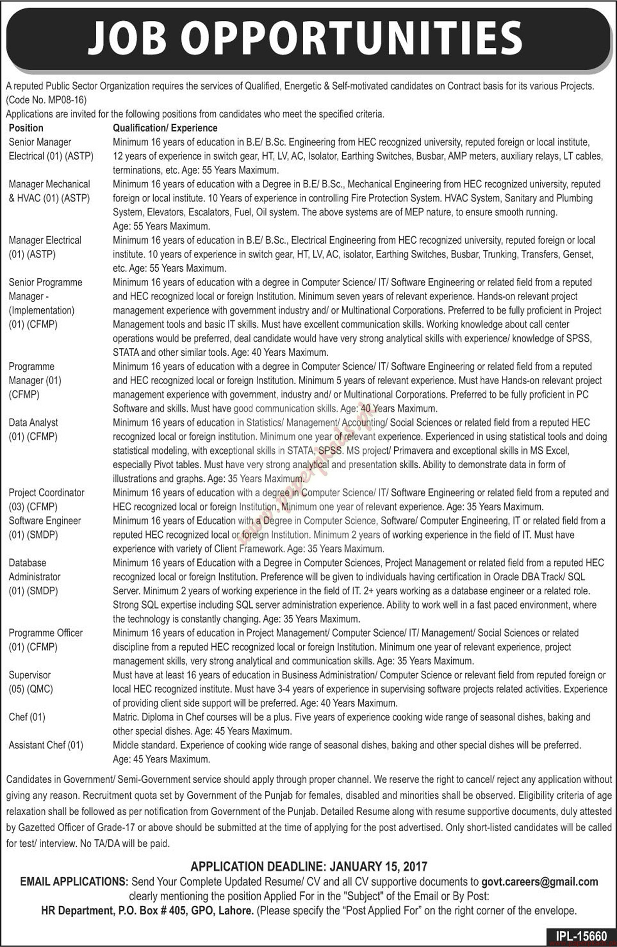 Public Sector Organization Jobs 2 - The Nation Jobs ads 01 January 2017
