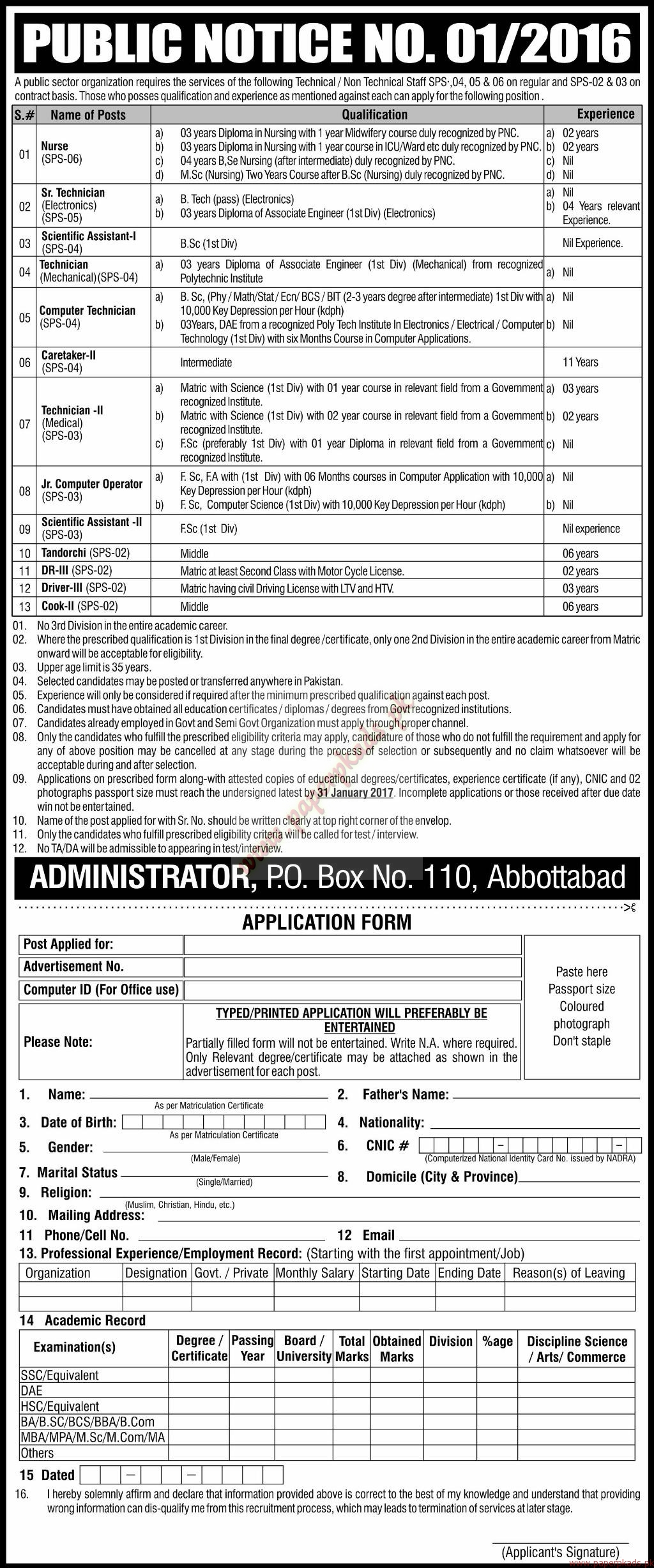 Public Sector Organization Jobs 3