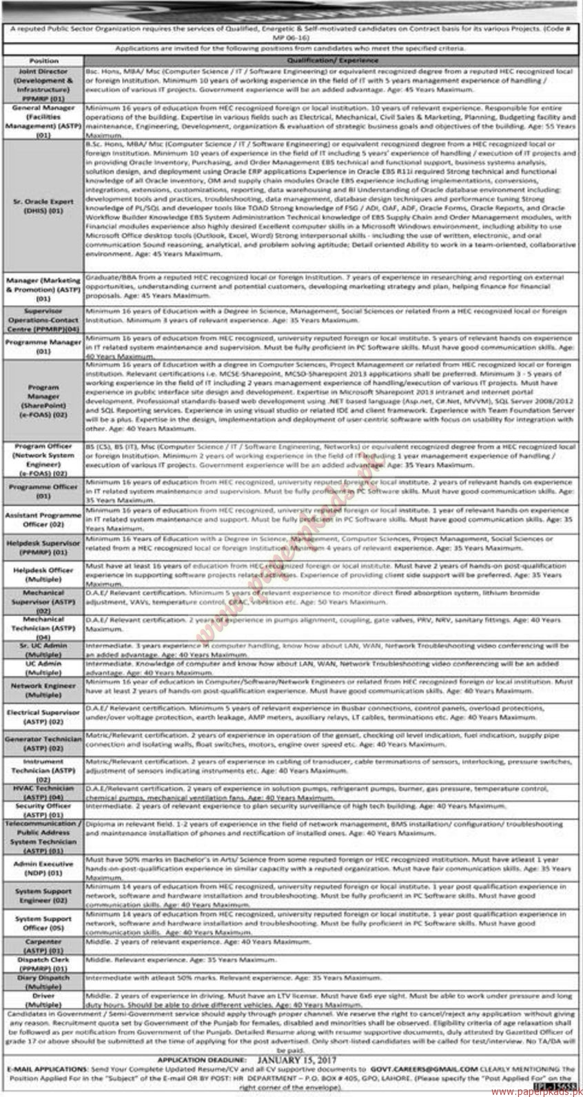 Public Sector Organization Jobs - Express Jobs ads 01 January 2017