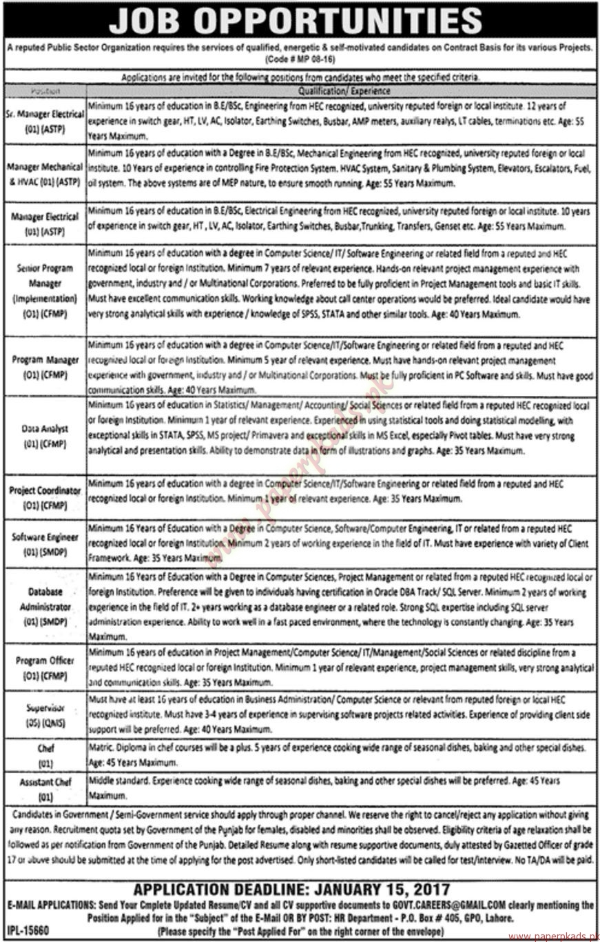 Public Sector Organization Jobs - Jang Jobs ads 01 January 2017