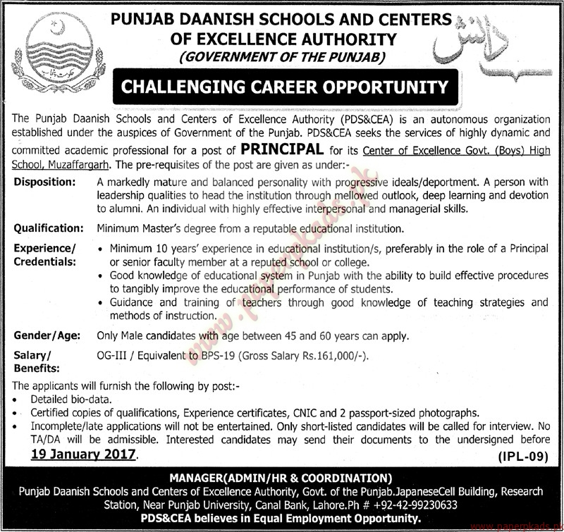 Punjab Daanish Schools and Centers of Excellence Authority Jobs - Nawaiwaqt Jobs ads 03 January 2017