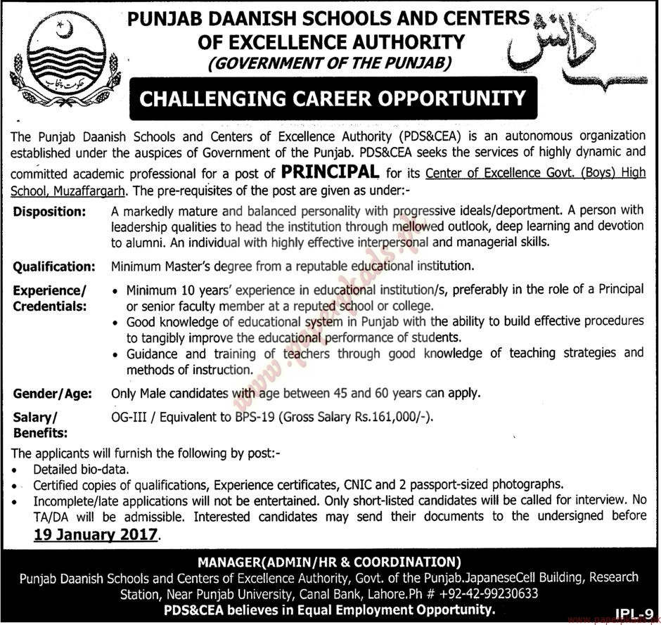 Punjab Daanish Schools and Centers of Excellence Authority Jobs - The News Jobs ads 04 January 2017