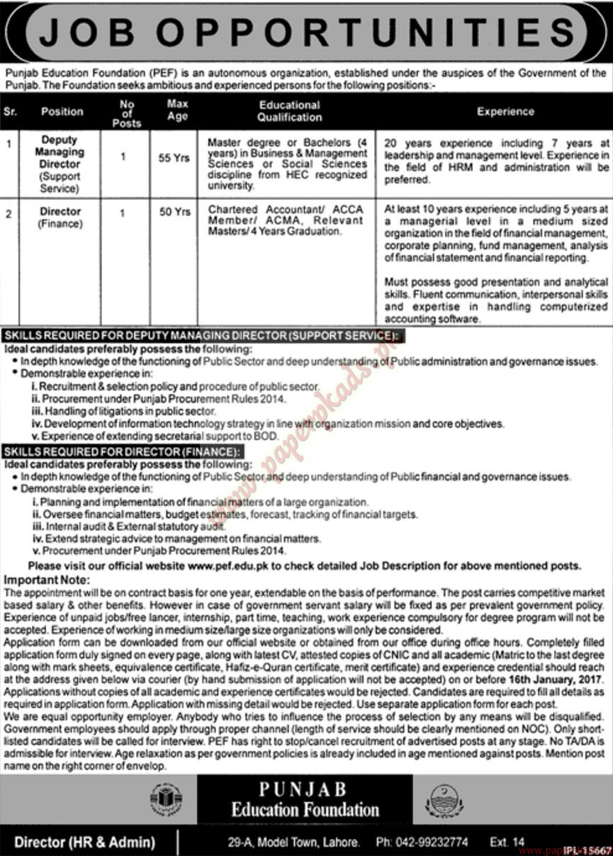 Punjab Education Foundation Jobs - Jang Jobs ads 01 January 2017