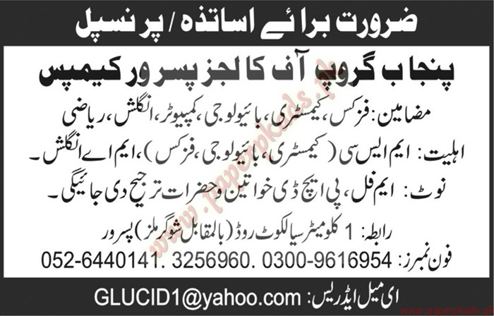 Punjab Group of Colleges Jobs