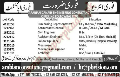 Purchasing Representatives Accountant General Civil Engineers & Other Jobs