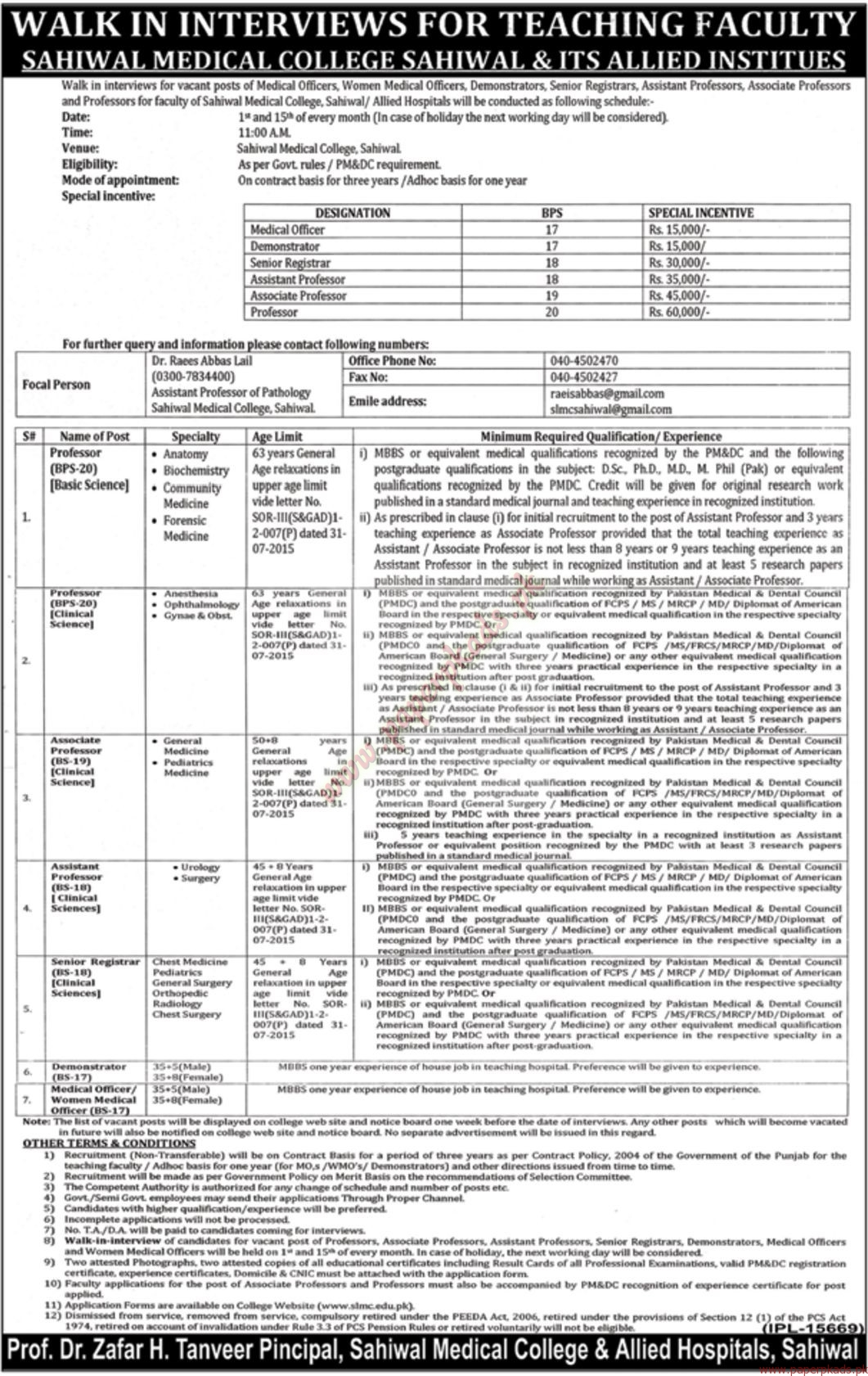 Sahiwal Medical College Jobs - Nawaiwaqt Jobs ads 01 January 2017